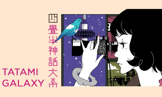 Anime of the Week #39 ~ Tatami Galaxy