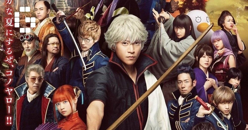 News: Live-Action Gintama 2 Film Surpasses 3 Billion Yen