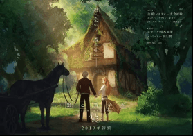 News: Spice & Wolf VR Crowdfunding Campaign Launches on November 25