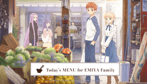 Anime of the Week #54: Today's Menu of the Emiya Family