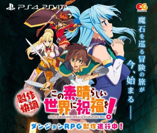 KONOSUBA Franchise Gets Dungeon RPG for PS4, PS Vita