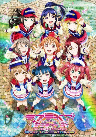 Love Live! Sunshine!! The School Idol Movie Over the Rainbow Film Sells 500,000 Tickets