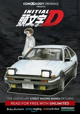 News: Comixology, Kodansha Comics Release Complete Initial D Manga in English