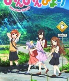 News: Non Non Biyori TV Anime Gets 3rd Season