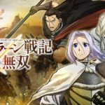 ANIME REVIEW #75: Arslan Senki