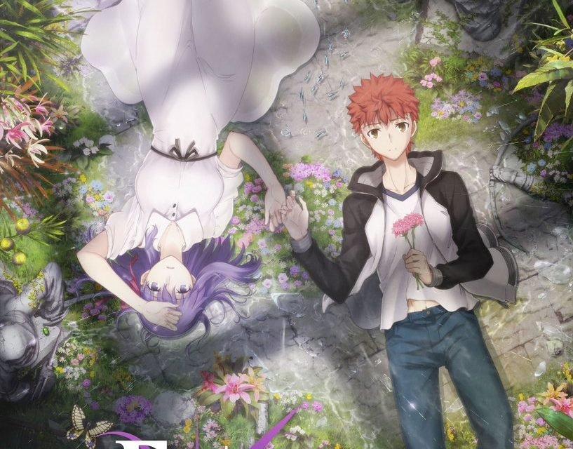 News: Fate/stay night: Heaven's Feel II New Visual and PV!