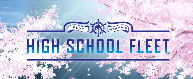 News: High School Fleet All-New Anime Feature Film in The Works