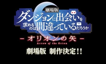 Danmachi Film to Premiere in 2019!