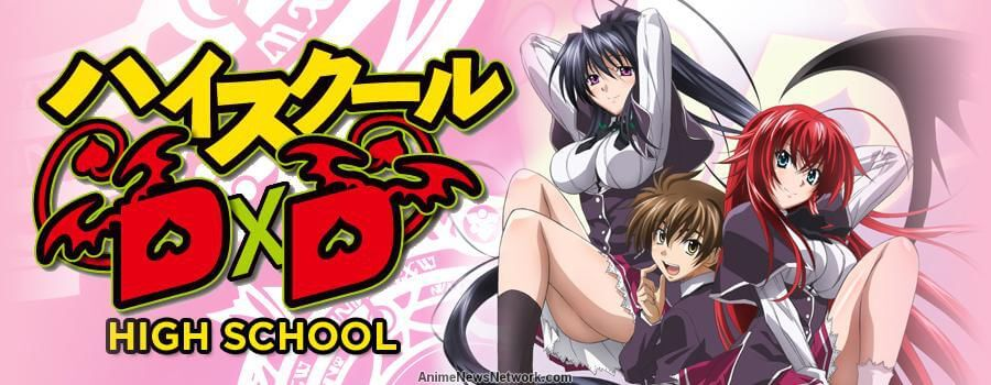 Anime of the Week #12 ~ High School DxD